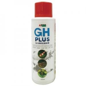 Gh Plus 120ml